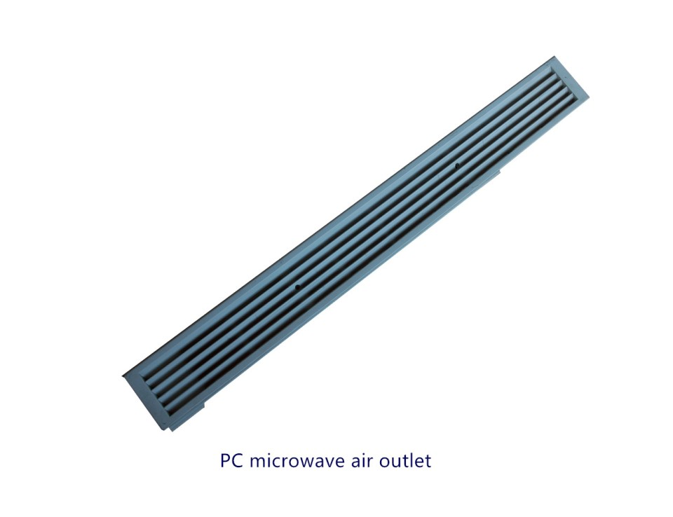 PC microwave air outlet