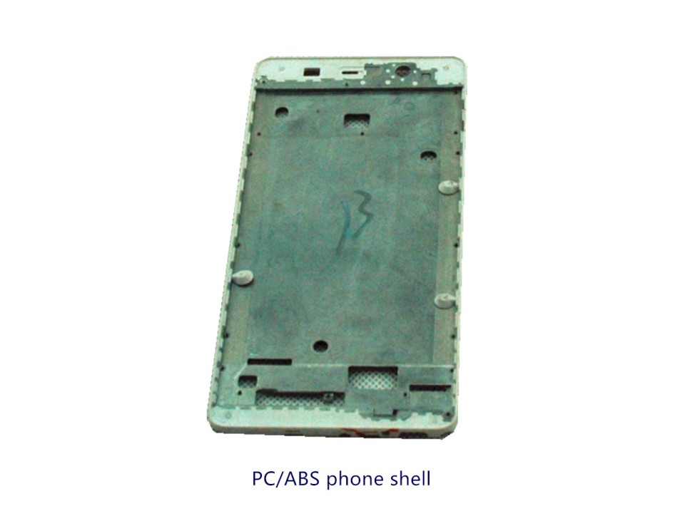 PCABS phone shell4
