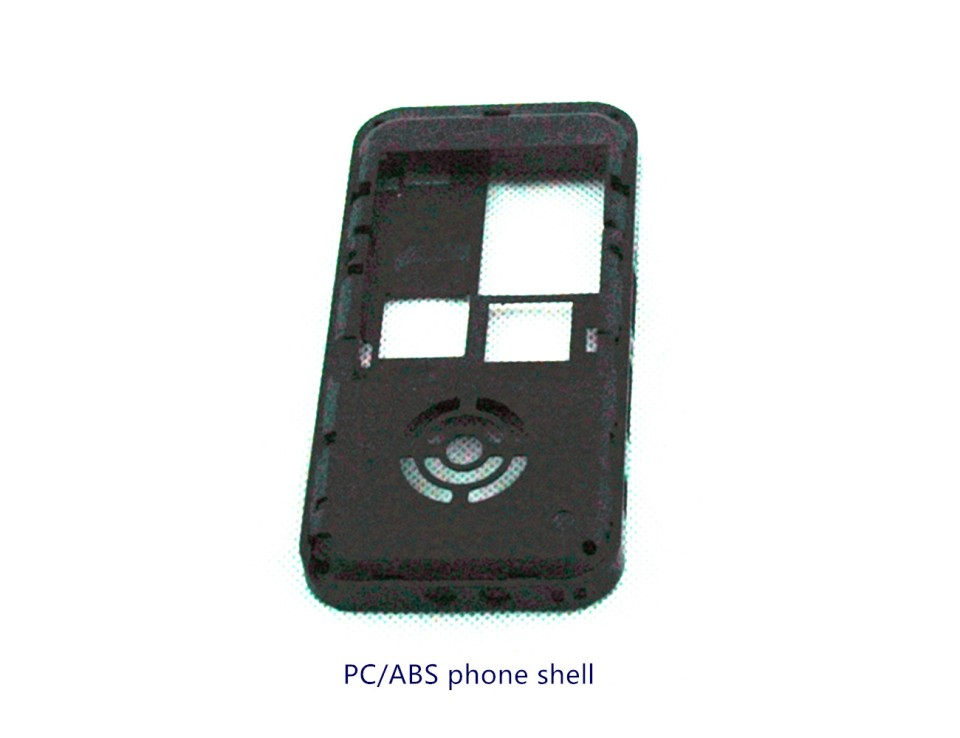 PCABS phone shell5