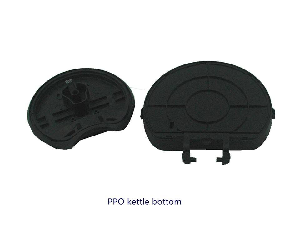 PPO kettle bottom