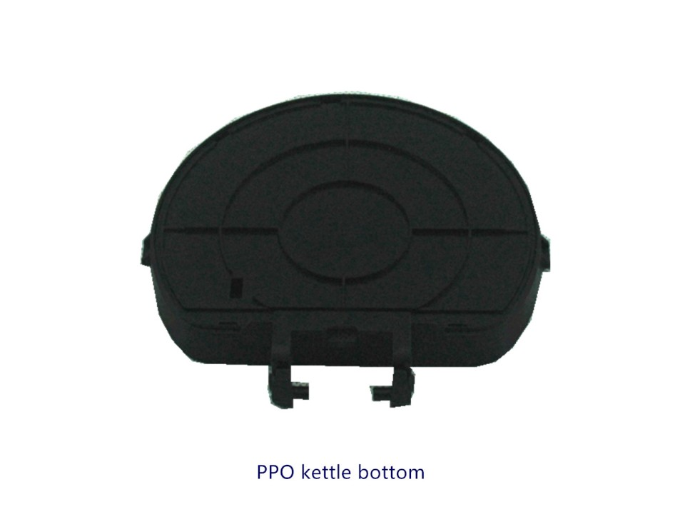PPO kettle bottom2