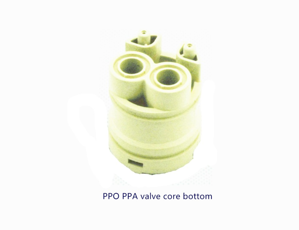 PPO PPA valve core bottom2
