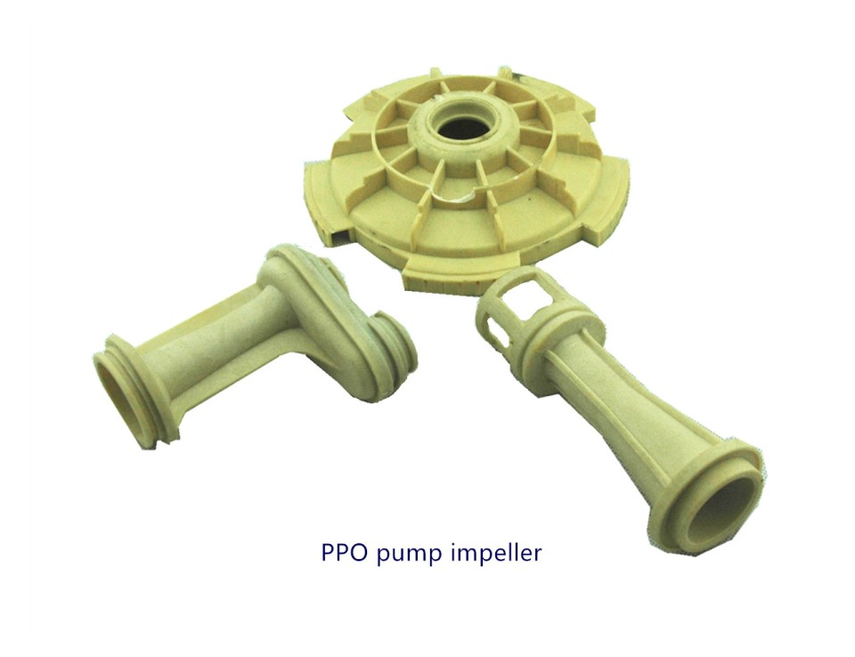 PPO pump impeller1
