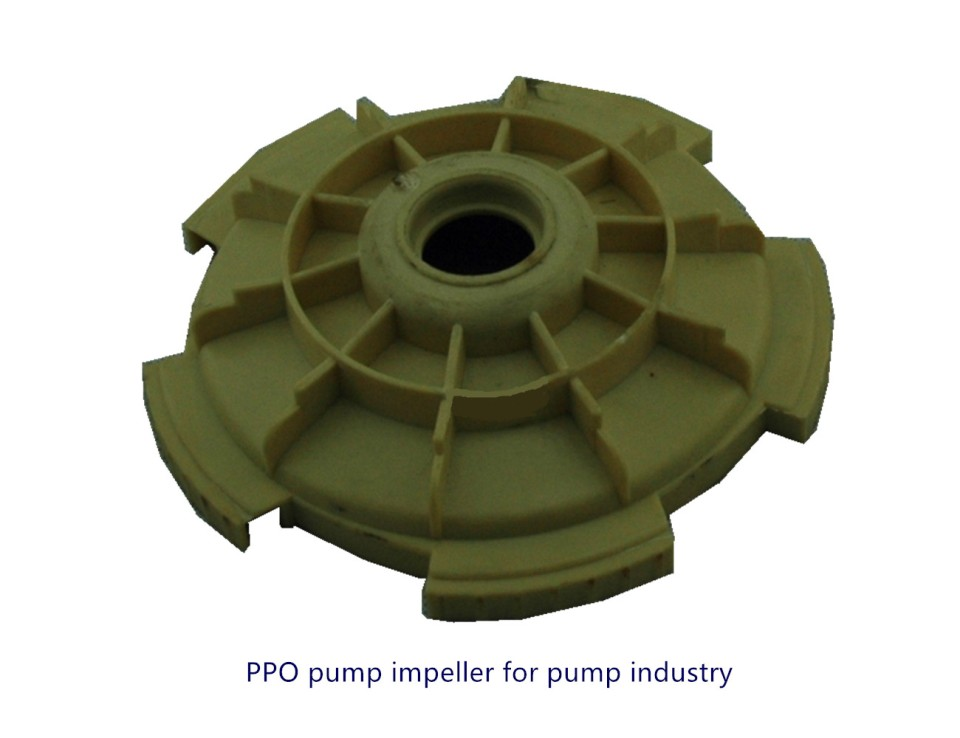 PPO pump impeller2