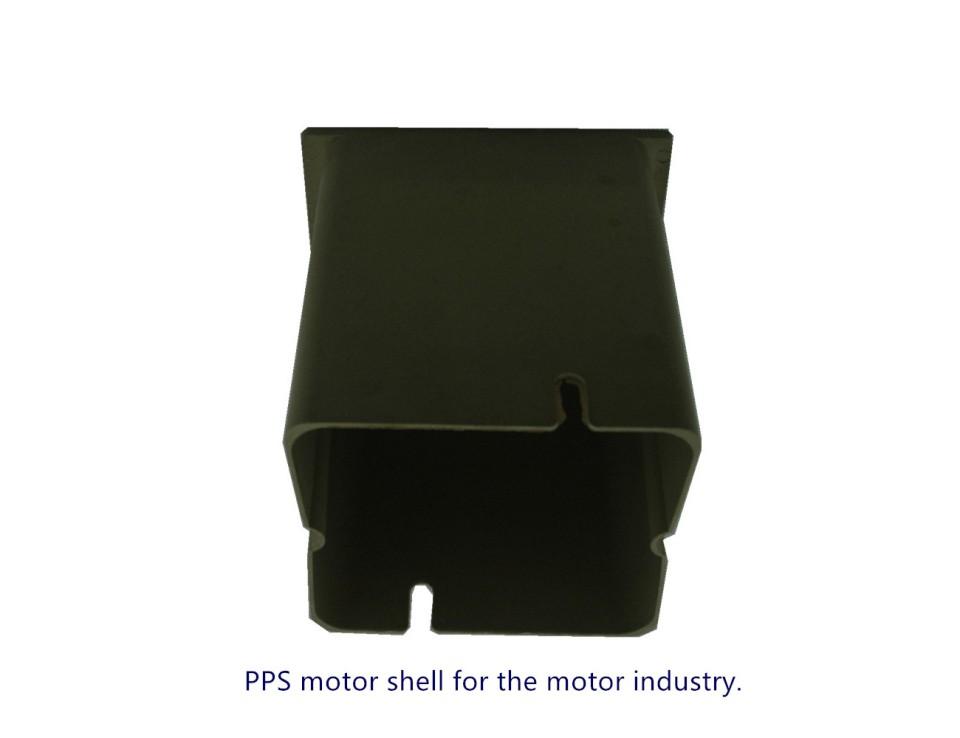 PPS motor shell